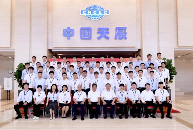QQ图片20210915085255.png